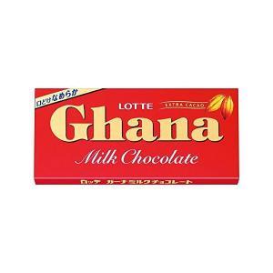◆口どけなめらかなミルクチョコレート ◆上質なカカオの芳醇でスッキリとしたカカオ感とコクのあるミルク...