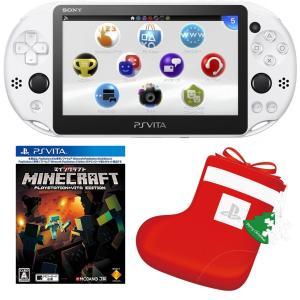 PlayStation Vita Wi-Fiモデル グレイシャー・ホワイト (PCH-2000ZA22) + Minecraft: PlayStation Vita Edition +「デカくつした」