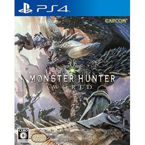 新品 PS4 初回封入特典付 モンスターハンター:ワールド  通常版 送料無料