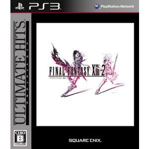 在庫あり 新品特価 PS3 ファイナルファンタジーXIII-2 アルティメット ヒッツ 送料無料|b-o-d2