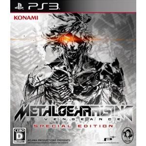 新品特価 PS3 メタルギア ライジング リベンジェンス スペシャルエディション 送料無料|b-o-d2