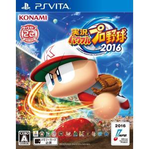 在庫あり 新品特価 PS Vita 実況パワフルプロ野球2016 パワプロ2016の商品画像