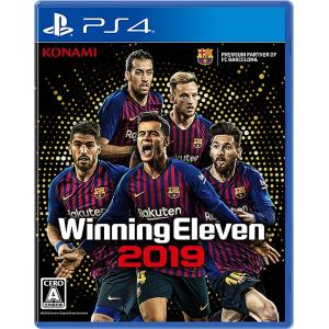 【ネコポス発送】新品 PS4 ウイニングイレブン 2019 購入特典 プロダクトコード同梱 送料無料|b-o-d2