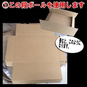 D-発送 限定特価!有楽製菓 チョコレート ★...の詳細画像1