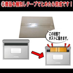 D-発送 限定特価!有楽製菓 チョコレート ★...の詳細画像2