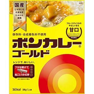 送料無料カレー 大塚 食品 レトルト カレー ボン カレー ...