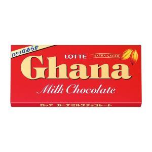 ◆以下の3種類から3種類をお選びください!  ・ミルクチョコレート 50g ・ブラック 50g ・ホ...