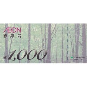 新券 イオン商品券 1000円券