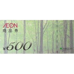 新券 イオン商品券 500円券ポイント消化に|b-o-d2
