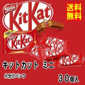 写真はイメージです。  溶ける可能性有  ◆サクッサクのウエハースとチョコレートのベストバランス! ...