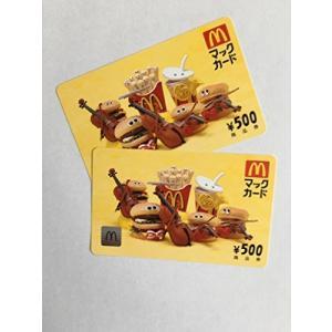 D 送料無料マックカード 500円 2枚セット