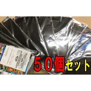 遊戯王 公式 ストックケース Ver.マシンギア・トルーパーズ ストレージ 50個セット|b-o-d2