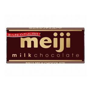ネコポス 送料無料 ★明治  ミルクチョコレート 2個★ ペイペイ消化