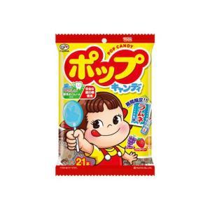 D-1 送料無料 ★不二家 ポップキャンディ 1袋(21本入り) ★ ポイント 消化
