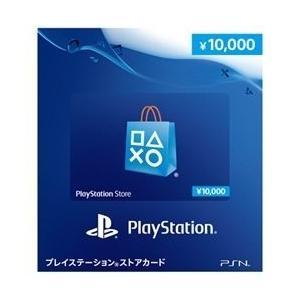 プレイステーションストアカード 10000円 【プリペイドカード】 ポイント消化に|b-o-d2