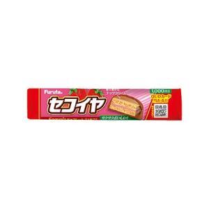 ネコポス発送 送料無料 ★ フルタ製菓 セコイヤチョコレート...