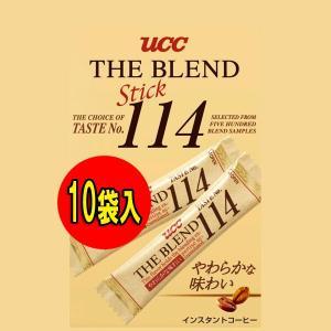 D-送料無料 UCC ザ・ブレンド114 インスタントコーヒー2gx10Pセット ポイント消化|b-o-d2