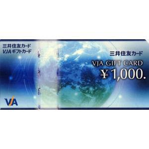 ヤフーマネーOKです 美品★VJA(VISA)ギフトカード(...