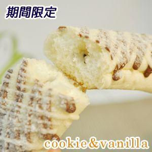 クッキー&バニラ フランスパン|b-parfun