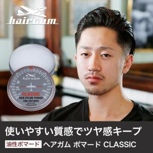 ヘアガム hairgum ポマード クラシック 40g メンズ スタイリング|b-proshop
