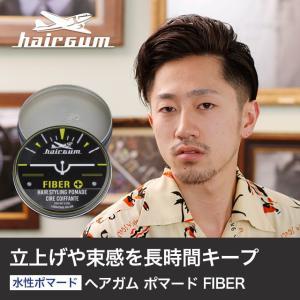 ヘアガム hairgum ポマード ファイバー 40g メンズ スタイリング|b-proshop