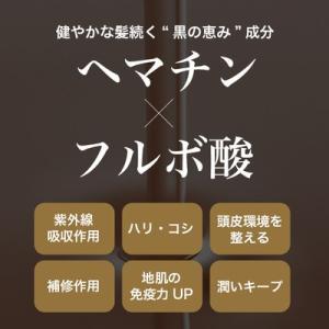 ブラッククリスタル トリートメント V 250g haru 髪のハリやボリュームアップ トリートメント|b-proshop|03