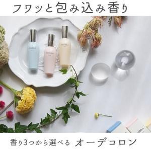 15倍 moikka モイッカ オーデコロン 香水|b-proshop
