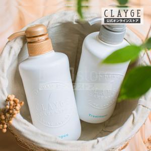 CLAYGE クレージュ シャンプー ト...