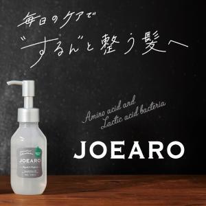 ジョアーロ スムースヘアオイル JOEARO ヘアオイル2本で送料無料|b-proshop