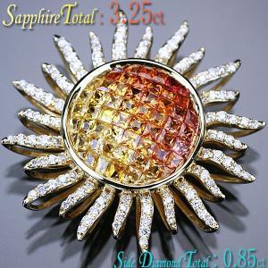 サファイア ネックレス K18YG イエローゴールド 天然サファイア3.25ct ダイヤ0.85ct太陽型ミステリアスペンダント/送料無料