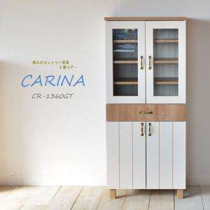 食器棚 ガラス扉 フレンチカントリー風家具 カリーナseries 日本製|b-room