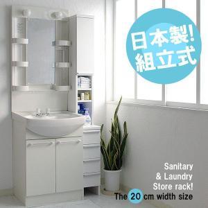 ランドリーラック NC−1820THサニタリーラック 収納 サニタリー収納 洗面所 20cm幅 ランドリー収納 日本製|b-room