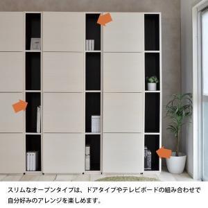 本棚 書棚 シンプルデザインがスタイリッシュな20幅スリムタイプの壁面収納  おしゃれ 家具 日本製|b-room|02