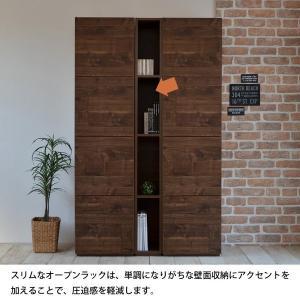 本棚 書棚 シンプルデザインがスタイリッシュな20幅スリムタイプの壁面収納  おしゃれ 家具 日本製|b-room|03