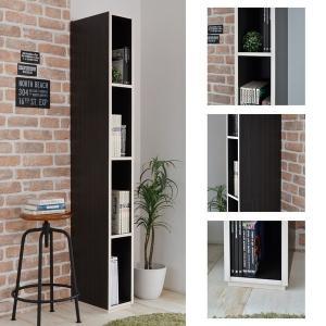 本棚 書棚 シンプルデザインがスタイリッシュな20幅スリムタイプの壁面収納  おしゃれ 家具 日本製|b-room|04
