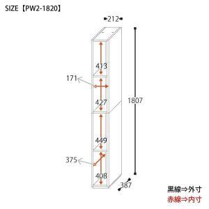 本棚 書棚 シンプルデザインがスタイリッシュな20幅スリムタイプの壁面収納  おしゃれ 家具 日本製|b-room|06