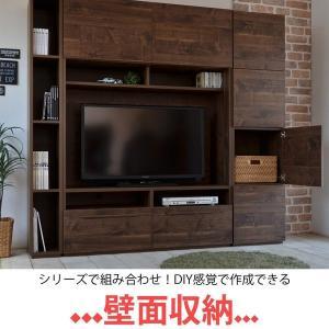 本棚 書棚 シンプルデザインがスタイリッシュな20幅スリムタイプの壁面収納  おしゃれ 家具 日本製|b-room|07