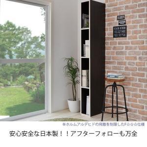 本棚 書棚 シンプルデザインがスタイリッシュな20幅スリムタイプの壁面収納  おしゃれ 家具 日本製|b-room|08