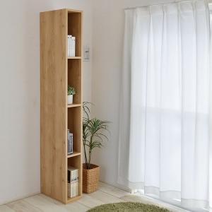 本棚 書棚 シンプルデザインがスタイリッシュな20幅スリムタイプの壁面収納  おしゃれ 家具 日本製|b-room|09