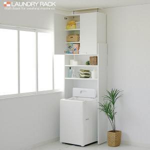 洗濯機ラック 洗面所 つっぱり式洗濯機ラック80型 日本製 b-room