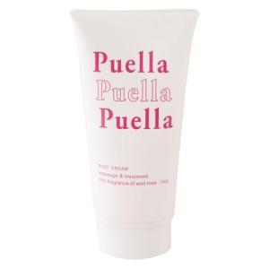 Puella プエルラ バスト用クリーム b-rose101