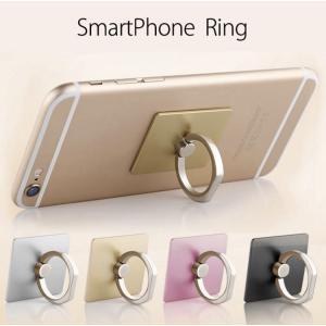 スマホリング リングホルダー iphone android スマホスタンド 落下防止 4色 b-rose101