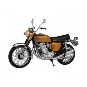 スカイネット 1/12 完成品バイク Honda CB750FOUR (K0) キャンディゴールド|b-side-toy