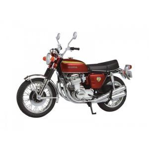 スカイネット 1/12 完成品バイク Honda CB750FOUR (K0) キャンディレッド|b-side-toy