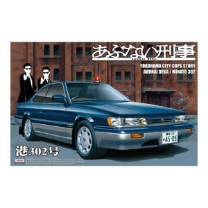 アオシマ 1/24 あぶない刑事 No.02 港302号 覆面パトカー|b-side-toy