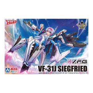 アオシマ V.F.G. マクロスΔ VF-31J ジークフリード|b-side-toy