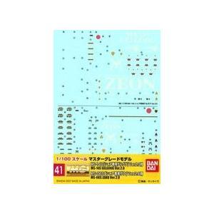 1/100 ガンダムデカール MG シャアザク/ゲルググVer.2.0/用 41 170830