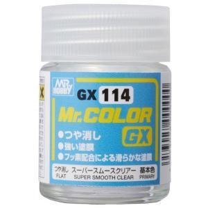 【プラモデル塗料】クレオス Mr.カラーGXス...の関連商品3