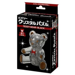 ビバリー クリスタルパズル NO.50253 テディベア・ブラック b-side-toy