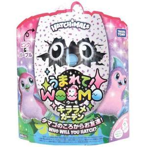 タカラトミー うまれて! ウーモ キララメガーデン ピンク&パープル|b-side-toy